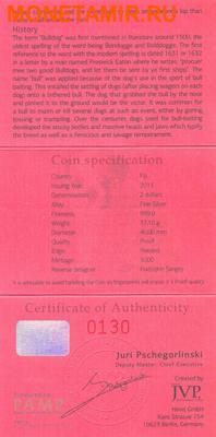 Фиджи 2 доллара 2013.Бульдог - Мой защитник серия Собаки и кошки.Арт.000358046388/60 (фото, вид 4)