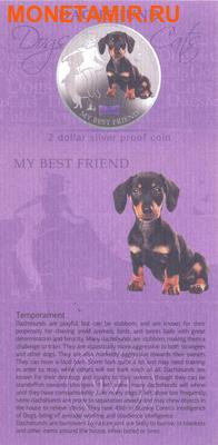 Фиджи 2 доллара 2013.Такса - Мой лучший друг серия Собаки и кошки.Арт.000358046385/60 (фото, вид 3)
