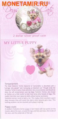 Фиджи 2 доллара 2013.Йоркширский терьер - Мой маленький щенок серия Собаки и кошки.Арт.000358046364/60 (фото, вид 5)