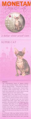 Фиджи 2 доллара 2013.Сфинкс - Супер кошка серия Собаки и кошки.Арт.000358046379/60 (фото, вид 5)