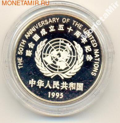 Объединение наций (фото, вид 1)
