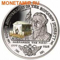 Британские Виргинские Острова 10 долларов 2013. Набор из 4-х монет(эмаль). «400 лет династии Романовых». Арт.000907747241 (фото, вид 4)