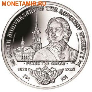 Британские Виргинские Острова 1 доллар 2013. Набор из 4-х монет. «400 лет династии Романовых». Арт.000127847246 (фото, вид 2)
