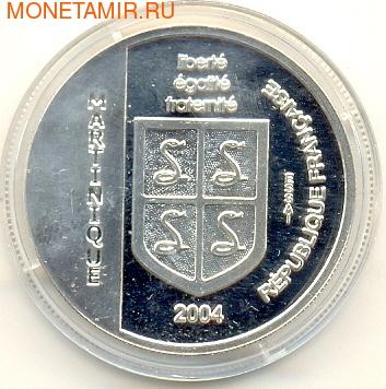 Мартиника 1,5 евро 2004 Корабль Дюнкерк (фото, вид 1)