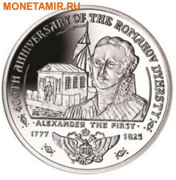 Британские Виргинские Острова 1 доллар 2013. Набор из 4-х монет. «400 лет династии Романовых». Арт.000127847246 (фото, вид 4)