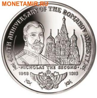 Британские Виргинские Острова 1 доллар 2013. Набор из 4-х монет. «400 лет династии Романовых». Арт.000127847246 (фото, вид 5)