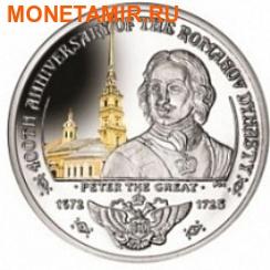 Британские Виргинские Острова 1 доллар 2013. Набор из 4-х монет(эмаль). «400 лет династии Романовых». Арт.000179047251 (фото, вид 2)