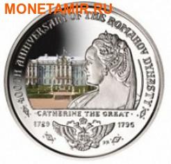 Британские Виргинские Острова 1 доллар 2013. Набор из 4-х монет(эмаль). «400 лет династии Романовых». Арт.000179047251 (фото, вид 3)