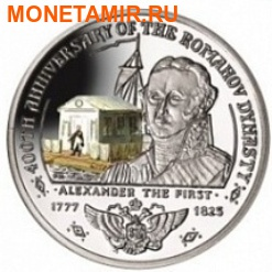 Британские Виргинские Острова 1 доллар 2013. Набор из 4-х монет(эмаль). «400 лет династии Романовых». Арт.000179047251 (фото, вид 4)