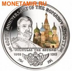 Британские Виргинские Острова 1 доллар 2013. Набор из 4-х монет(эмаль). «400 лет династии Романовых». Арт.000179047251 (фото, вид 5)