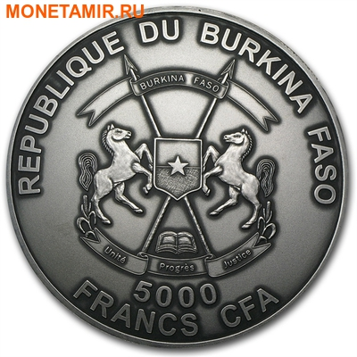 Буркина Фасо 5000 франков 2013. «Саблезубый тигр – Смилодон».Арт.000906846829 (фото, вид 1)