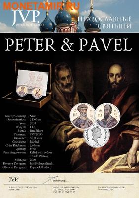 Ниуэ 2 доллара набор из 2 монет 2010. «Святые Апостолы Петр и Павел» серия «Православные Святыни».Арт.000664946404 (фото, вид 2)