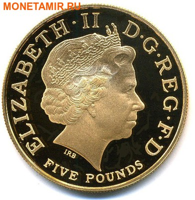 Великобритания 5 фунтов Франция 20 евро 2004 набор из двух монет. «100-летие образования Антанты между Англией и Францией». (фото, вид 2)