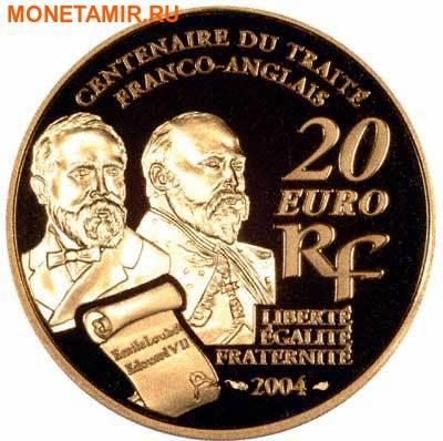 Великобритания 5 фунтов Франция 20 евро 2004 набор из двух монет. «100-летие образования Антанты между Англией и Францией». (фото, вид 4)