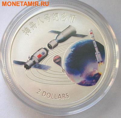 Острова Кука 2 доллара 2013 набор из трех монет. «Космос – Космические корабли Китая – «Шэньчжоу 5», «Шэньчжоу 6», «Шэньчжоу 8».Арт.000120247452 (фото, вид 4)