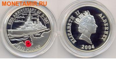 Олдерни, Гернси, Джерси 3х5 фунтов 2004.60 лет празднования Дня-Д (набор из трех монет).Арт.000700046986/60 (фото, вид 1)