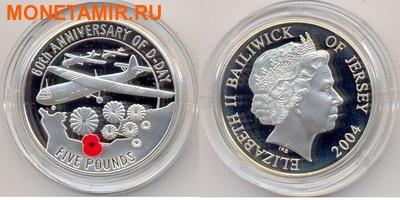 Олдерни, Гернси, Джерси 3х5 фунтов 2004.60 лет празднования Дня-Д (набор из трех монет).Арт.000700046986/60 (фото, вид 3)