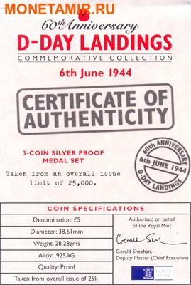 Олдерни, Гернси, Джерси 3х5 фунтов 2004.60 лет празднования Дня-Д (набор из трех монет).Арт.000700046986/60 (фото, вид 7)