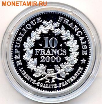 Франция 10 франков 2000. «Марианна пятой республики 1962» серия «2000 лет Французским монетам».Арт.000400047552 (фото, вид 1)