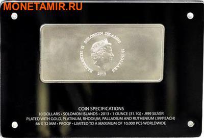 Соломоновы острова 10 долларов 2013.Шесть драгоценных металлов.Арт.000905046138/60 (фото, вид 3)