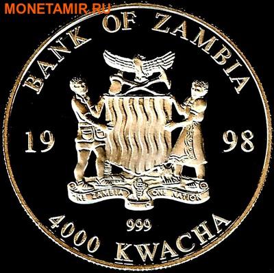 Замбия 4000 квач 1998. «Слон» серия «Дикая Африка».Арт.000105947492 (фото, вид 1)