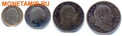 Великобритания 1/2/3/4 пенса 1905. «Пасхальные монеты Великобритании – Maundy(Монди) money». Арт.000730047632 (фото, вид 1)
