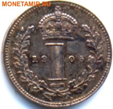 Великобритания 1/2/3/4 пенса 1905. «Пасхальные монеты Великобритании – Maundy(Монди) money». Арт.000730047632 (фото, вид 2)