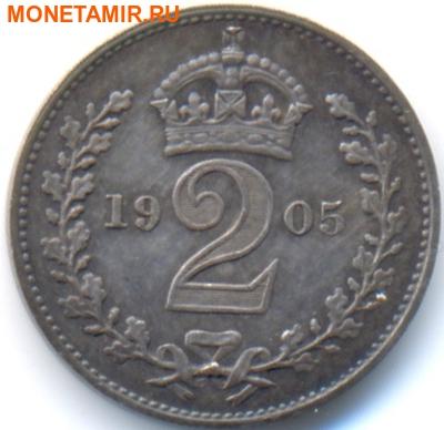 Великобритания 1/2/3/4 пенса 1905. «Пасхальные монеты Великобритании – Maundy(Монди) money». Арт.000730047632 (фото, вид 3)