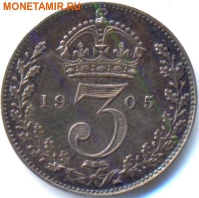 Великобритания 1/2/3/4 пенса 1905. «Пасхальные монеты Великобритании – Maundy(Монди) money». Арт.000730047632 (фото, вид 4)