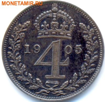 Великобритания 1/2/3/4 пенса 1905. «Пасхальные монеты Великобритании – Maundy(Монди) money». Арт.000730047632 (фото, вид 5)