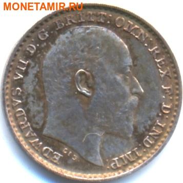 Великобритания 1/2/3/4 пенса 1905. «Пасхальные монеты Великобритании – Maundy(Монди) money». Арт.000730047632 (фото, вид 6)