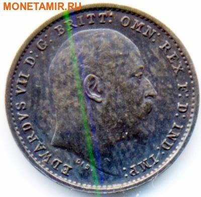 Великобритания 1/2/3/4 пенса 1905. «Пасхальные монеты Великобритании – Maundy(Монди) money». Арт.000730047632 (фото, вид 7)