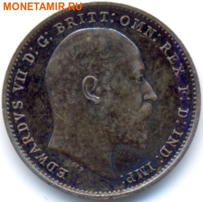 Великобритания 1/2/3/4 пенса 1905. «Пасхальные монеты Великобритании – Maundy(Монди) money». Арт.000730047632 (фото, вид 8)