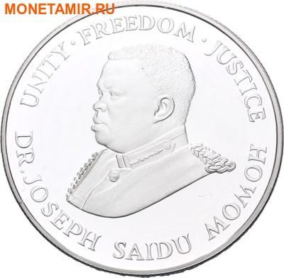 Сьерра Леоне 10 леоне 1987.Карликовый бегемот.Арт.000113247630/60 (фото, вид 1)