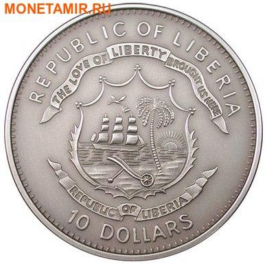Набор из двух монет Конго Дем. Респ. 10 франков 2004. Либерия 10 долларов 2004. Время деньги – компас и солнечные часы.Арт.000231610274 (фото, вид 2)