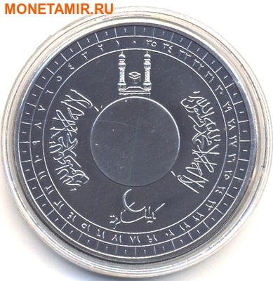 Набор из двух монет Сомали 2х8000 шиллингов 2005. Путь в Каабу в Мекке. Компас.Арт.000287013628 (фото, вид 2)