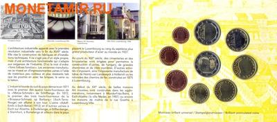 Люксембург 5,88 евро 2010 Годовой набор евро (Luxemburg 5,88 Euro 2010 Euro set).Арт.000105647710 (фото, вид 4)