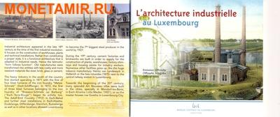 Люксембург 5,88 евро 2010 Годовой набор евро (Luxemburg 5,88 Euro 2010 Euro set).Арт.000105647710 (фото, вид 6)