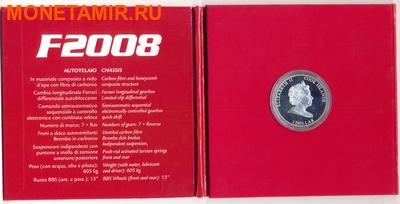 Феррари F2008 (фото, вид 2)