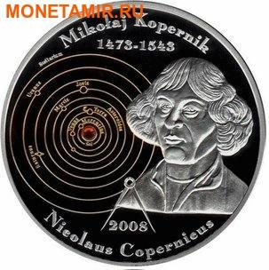 Острова Кука набор 5 + 10 долларов 2008. «Николай Коперник».Арт.000623619898 (фото, вид 1)
