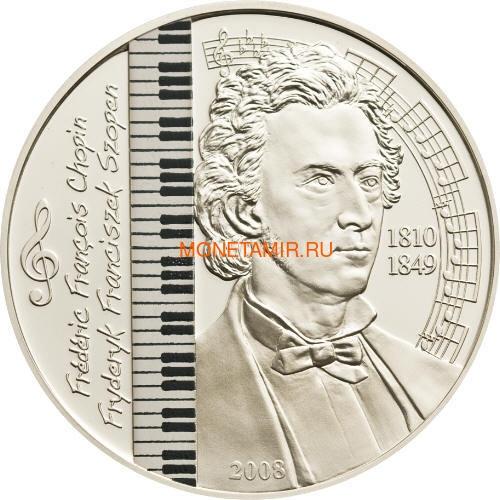 Монголия 500 + 1000 тугриков 2008 Фредерик Шопен Набор 2 монеты.Арт.000576519892 (фото, вид 1)