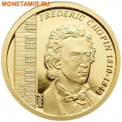 Монголия 500 + 1000 тугриков 2008 Фредерик Шопен Набор 2 монеты.Арт.000576519892 (фото, вид 2)