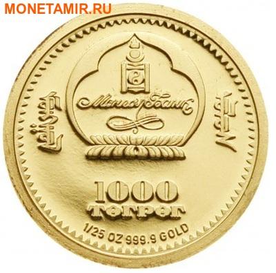 Монголия 500 + 1000 тугриков 2008 Фредерик Шопен Набор 2 монеты.Арт.000576519892 (фото, вид 4)