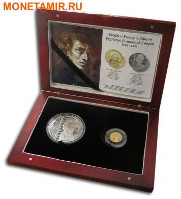 Монголия 500 + 1000 тугриков 2008 Фредерик Шопен Набор 2 монеты.Арт.000576519892 (фото, вид 5)