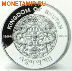 Бутан 300 нгултрум 1994. Баскетбол – Олимпийские игры 1996 в Атланте.Арт.000100847791 (фото, вид 1)