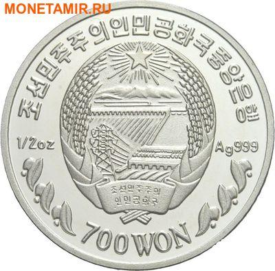 Корея 700 вон 2006. Памятные монеты Евросоюза – Бельгия - Бельгийско-Люксембургский экономический союз.Арт.000370547822 (фото, вид 1)