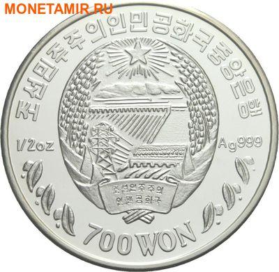 Корея 700 вон 2006. Памятные монеты Евросоюз – Ватикан – Международный день Молодежи.Арт.000370547821 (фото, вид 1)
