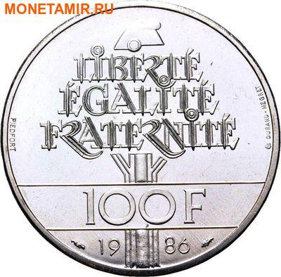 Франция 100 франков 1986. 100 лет статуи Свободы.Арт.000370547843 (фото, вид 1)