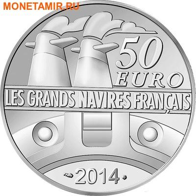 Франция 50 евро 2014. Корабль «Нормандия» - серия Великие корабли Франции.Арт.000100048552 (фото, вид 1)