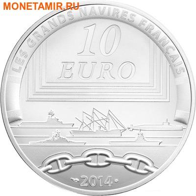 Франция 10 евро 2014. Подводная лодка «Редутабль» - серия Великие корабли Франции.Арт.000100048488 (фото, вид 1)
